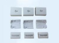 大鹏USB外壳