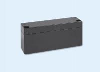 电池盒外壳